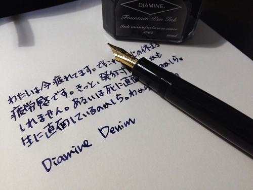 Diamine Denim
