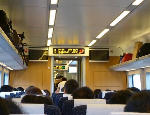 Hainan 13-Haikou-Sanya-Train (6)