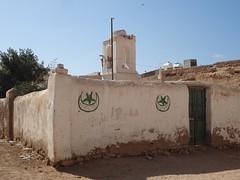 Minarete de mesquita em Berbera