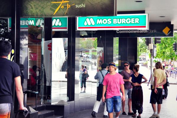 MOS Burger Queen Street Toowoomba