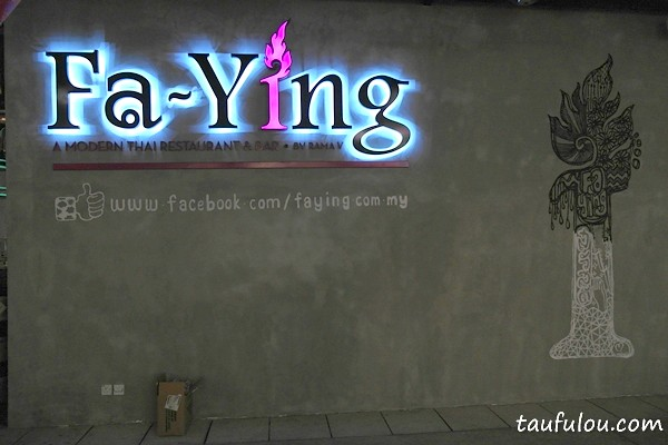 fa ying (1)