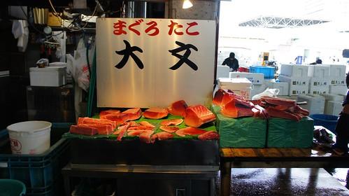 Pescado en Tsukiji