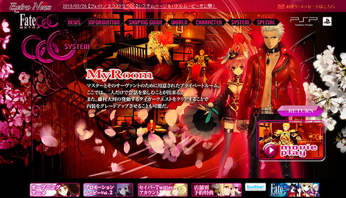 Fate_Extra_CCC_MyRoom