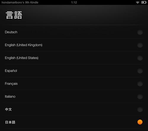 Update1 Chinese