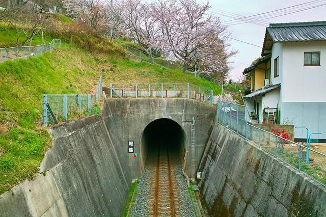 堀越トンネル