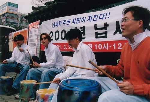 2001년 302_납세자대회1