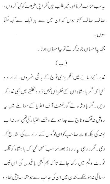 DU SOL B.A. Programme Question Paper - Urdu Language (C) - PaperII
