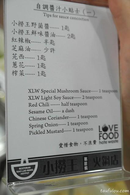 xiao lau wang (6)