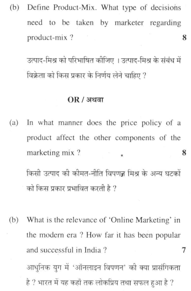 DU SOL B.Com. (Hons.) Programme Question Paper - Principles F Marketing - Paper XXIII