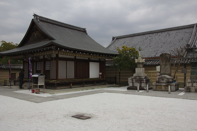 0752 - To-ji Temple