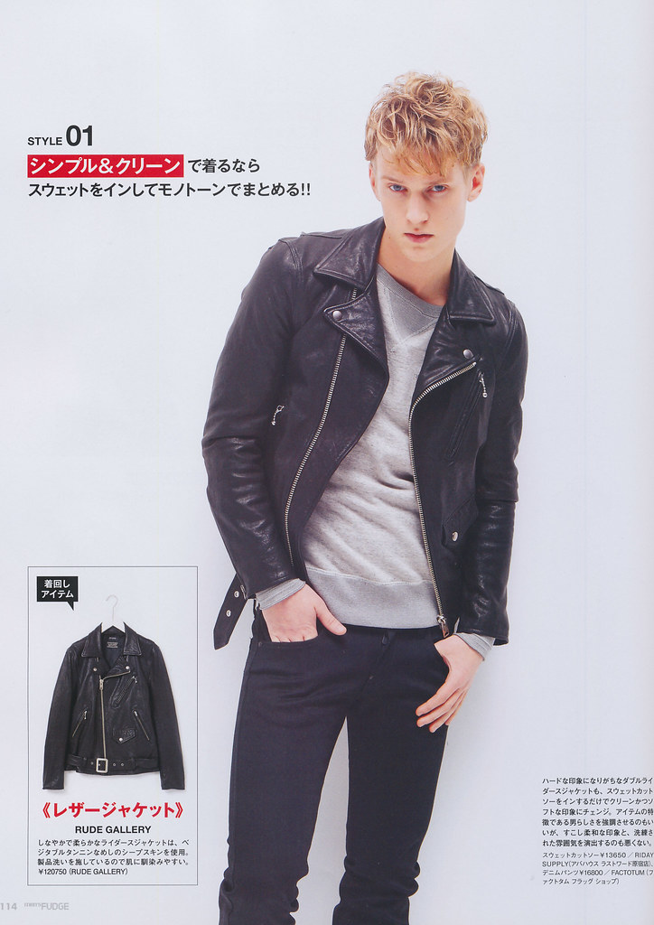 Alexander Johansson0106(men's FUDGE50_2013_03)