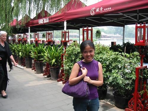 beijing IMG_0011