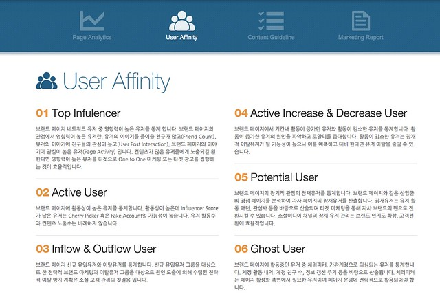 User Affinity