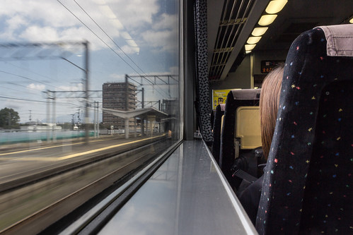 japan nippōmainline train