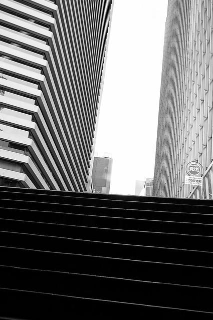 geometric step