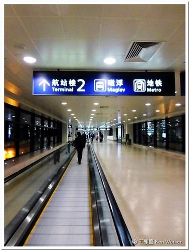 120418_b_上海浦東機場_010