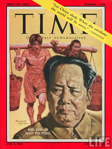 TIME cover Dec 1-1958 ill. of Chinese leader Mao Tse-tung and pair of Chinese peasants.