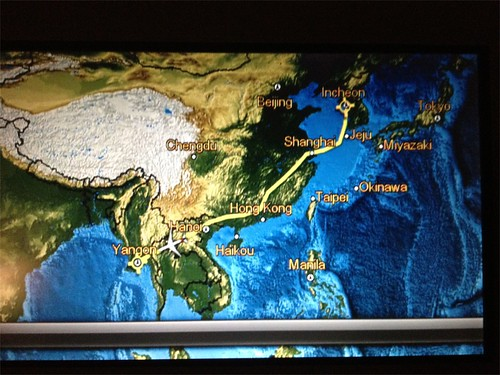 No wonder it took so long to get to Yangon. The plane couldn't decide what direction to go!