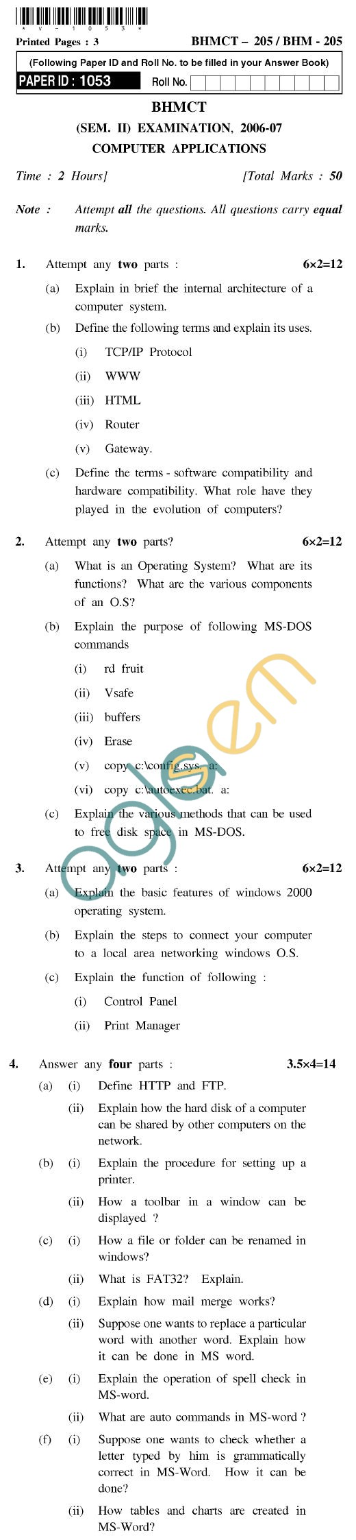 UPTU BHMCT Question Papers - BHMCT-205 - Computer Applications