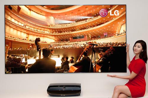 시네마 빔 TV(모델명: HECTO)