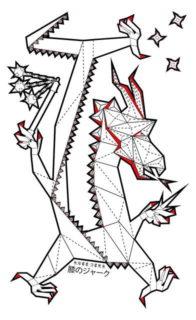 Origami Dragon Sketch