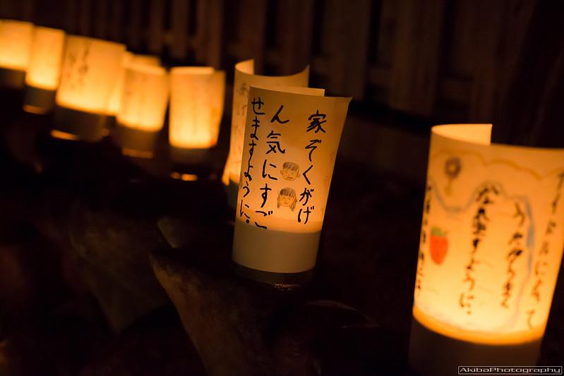たまゆら舞台探訪 竹原 憧憬の路#120