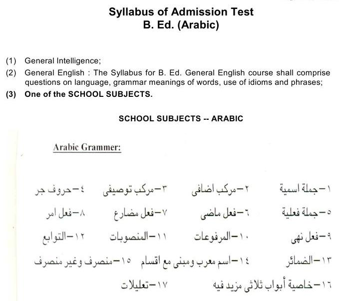 AMU Syllabus  - Social Science - B. Ed. (Arabic)