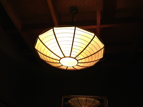 Kibune Sushi - ricepaper and bamboo lamp