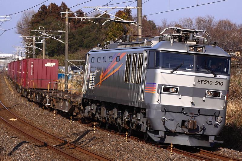 EF510 510