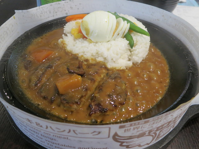 Pepper Lunch: J-Curry with Beef Hamburger