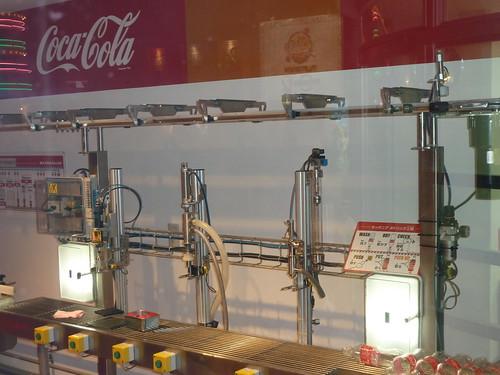 コカ・コーラ ボトリング工場 内部 in キッザニア東京