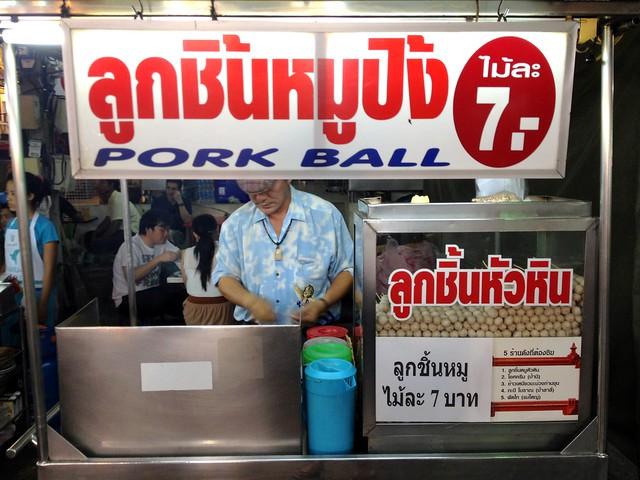 Pork Ball Vendor