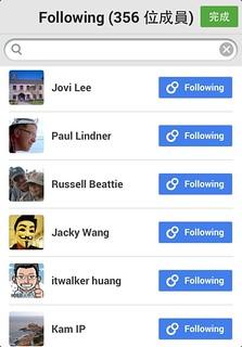 Google+新功能