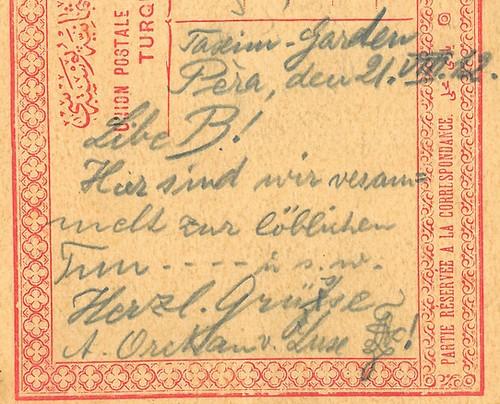 Entier postal, 1912, R° (détail)