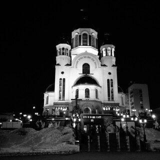 Night. View of the Cathedral of the Savior-on-Blood