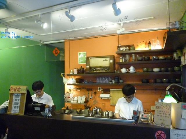 三時茶房櫃台
