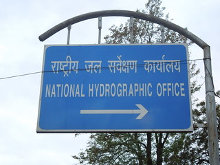 13 04 03 Dehra Dun Indian Hydrograhpic Office