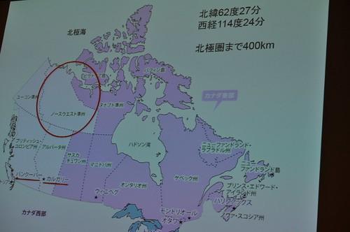カナダ オーロラ ツアー