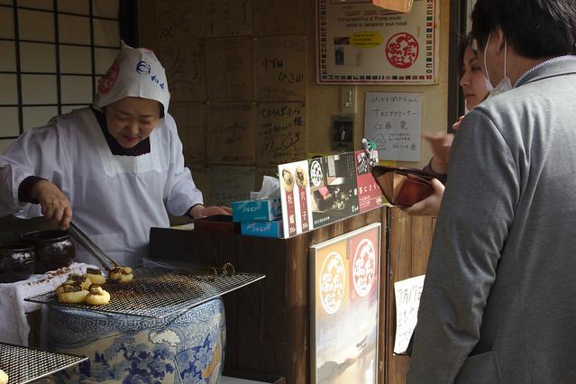 0911 - Isla de Miyajima