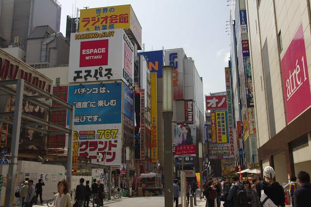 1195 - Akihabara Electronic Town