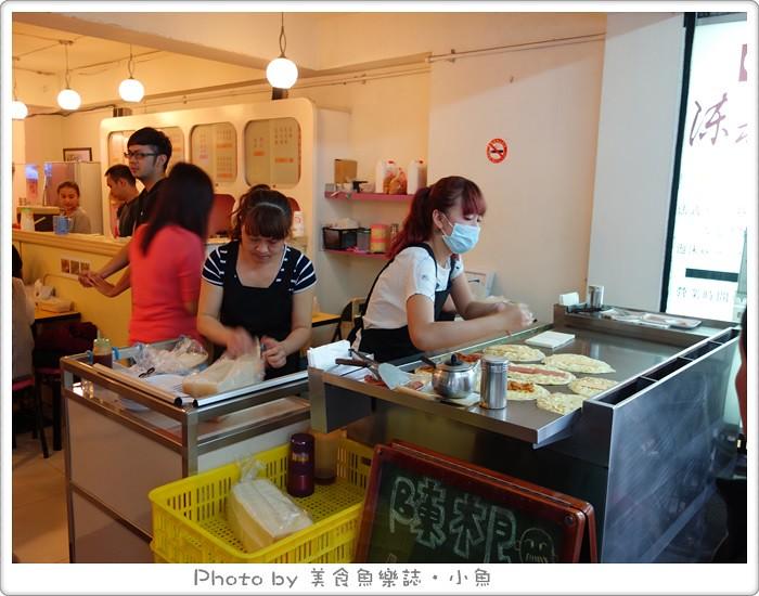 【台北信義】陳根找茶‧超人氣熱門美食排隊早餐店 @魚樂分享誌