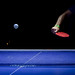Ping Pong anyone? by Kevin Sousa Photography