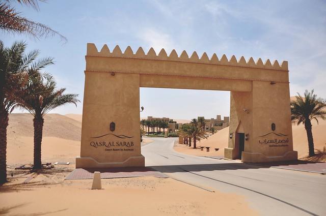 Qasar Al Sarab 24