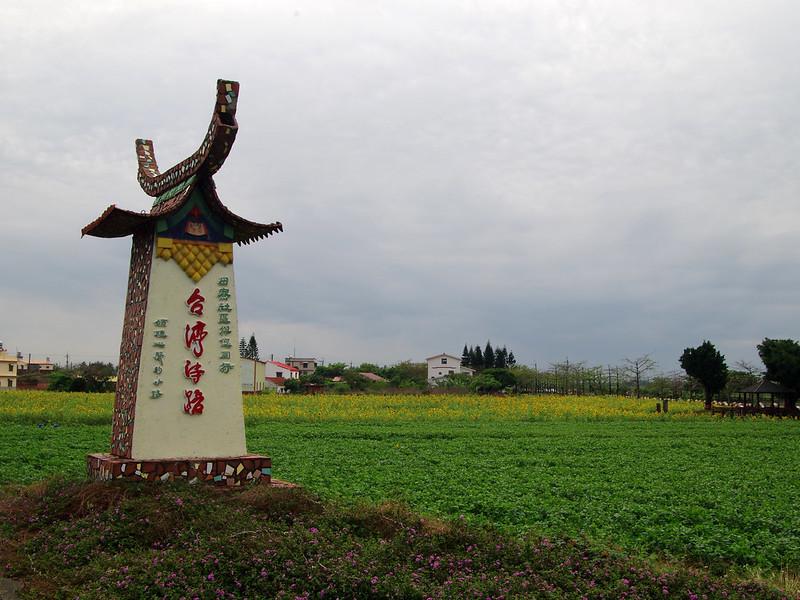 一條台灣詩路