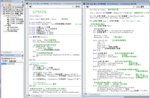 Excel VBA 程式