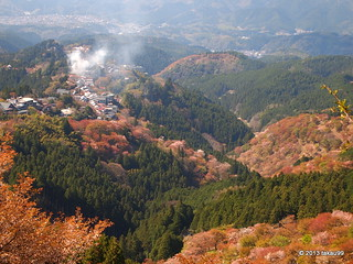 Mount Yoshino