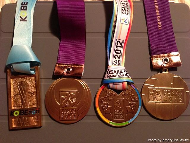 老公的四面馬拉松獎牌