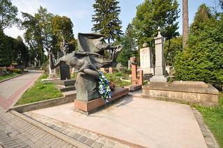 Εικόνα από Lychakiv Cemetery.