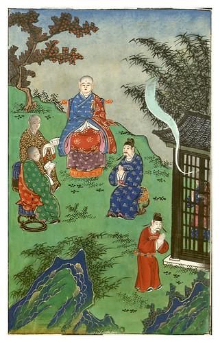 010-Vida y actividades de Shakyamuni Buda encarnado-1486-Biblioteca Digital Mundial