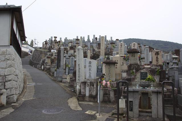 0966 - Camino a Kiyomizu-dera